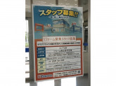 ヤマダ電機 家電住まいる館YAMADA神戸垂水店