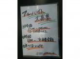 旬鮮酒場 桐屋