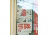 朝日新聞サービスアンカー ASA甲子園