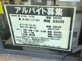ローソン 札幌北大北口店