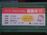 Cafeダイニング matsuda