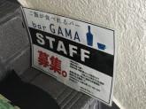 Bar GAMA