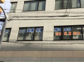 サンエス警備保障(株) 東京本部