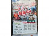 セブン-イレブン 神戸下沢通1丁目店