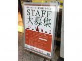 デリカフェ・キッチン 大阪mido店