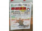 セブン-イレブン 大阪玉川3丁目店