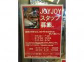 カラオケ&ビリヤードJOYJOY 南草津店