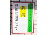 弁当すみた 菊川店
