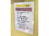 コメダ珈琲店 栄・広小路店