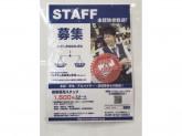 ノジマ イオンモール千葉ニュータウン店