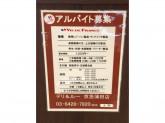デリ&ルー ヴィ・ド・フランス 京急蒲田店