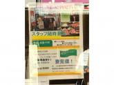 大衆ホルモン肉力屋 蒲田東口店