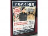 BOOKOFF(ブックオフ) JR蒲田駅東口店