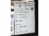 クレームエルージュ阪急三番街店