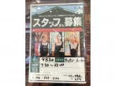 コメダ珈琲店 イオン横須賀久里浜店