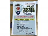 ファゼンダ 木曽川店
