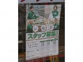 セブン-イレブン 板橋稲荷台店