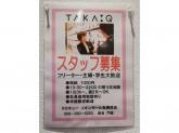 TAKA-Q(タカキュー) イオンモール各務原店