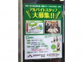 カラオケマック高円寺店