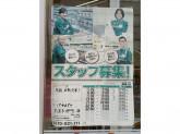 セブン-イレブン 八王子旭町店