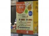 李さんの台湾名物屋台 新天地通店