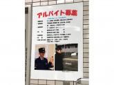 京浜急行電鉄株式会社(鮫洲駅)