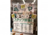 セブン-イレブン 豊玉上店