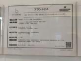 branshes(ブランシェス) イオンモール千葉ニュータウン店