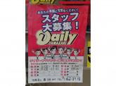 デイリーヤマザキ 柏駅東口店