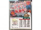 セブン-イレブン 新潟若葉町店