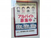 松屋 深江橋店