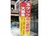セブン-イレブン 豊中岡町東店