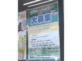 クリーニングTOY(トイ) 八前店
