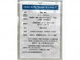 Hello Kitty Japan(ハローキティジャパン) セントレア店