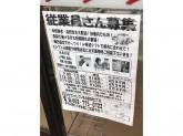 セブン-イレブン 名古屋高社2丁目店