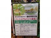 CAFE RESTO(カフェレスト)ヤマダ電機LABI品川大井町店