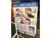 ローソン 戸塚町大坂下店