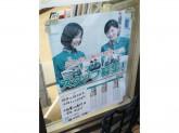 セブン-イレブン 大阪筆ヶ崎町店