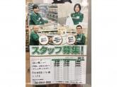 セブン-イレブン 渋谷神宮前1丁目店
