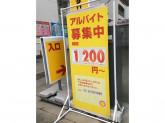 空心町SS / (株)シェル石油大阪発売所