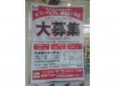 セブン‐イレブン 新宿6丁目店