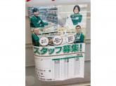 セブン-イレブン 狭山台団地店