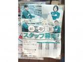 セブン-イレブン 南吉田町4丁目店