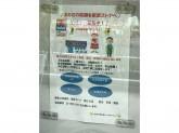 東武ストア 勝どき店