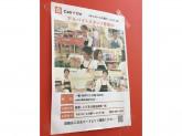 Can Do(キャンドゥ) イオンモール大阪ドームシティ店