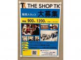 THE SHOP TK イトーヨーカドー明石店