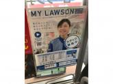 ローソン 宇都宮岩曽町店