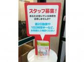 関西スーパー 豊中南店