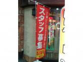 インターネットカフェ 亜熱帯 近鉄四日市店
