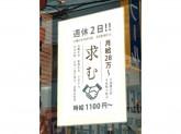 七輪焼肉 SASAYA(ささや)